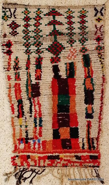 Archive-Sold Azilal and Ourika moroccan rugs AZC19239V