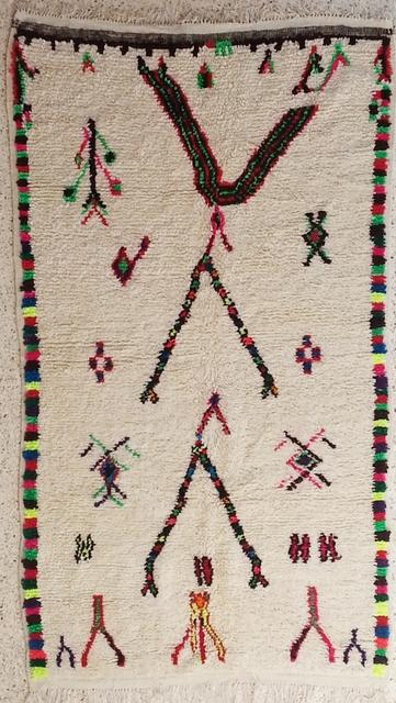 Berber rug AZC21045 RESERVE MOIRA