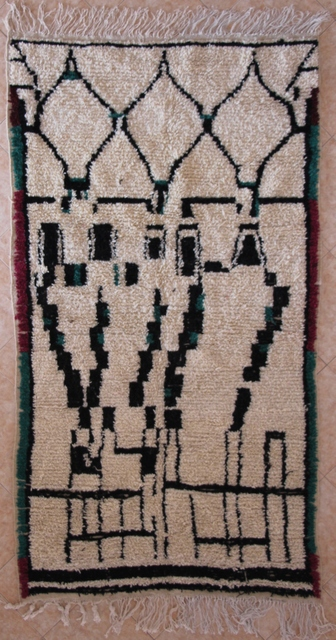 Archive-Sold Azilal and Ourika moroccan rugs AZ29017  155 euros 178 usd
