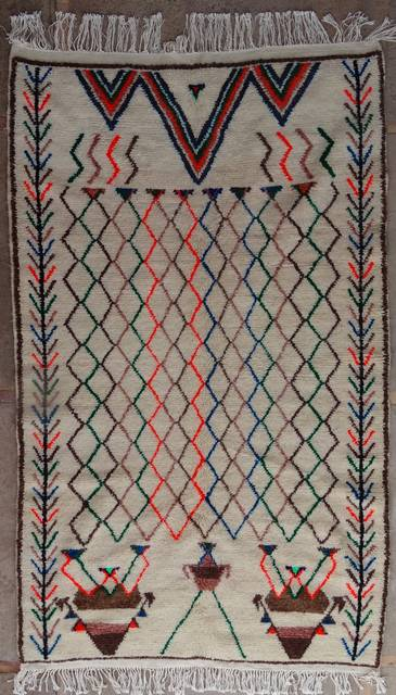 Archive-Sold Azilal and Ourika moroccan rugs AZ41145 175 euros 198 usd