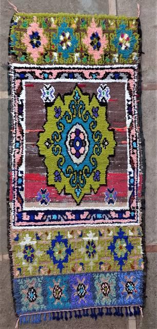 BOUCHEROUITE Boucherouite Medium moroccan rugs T46188