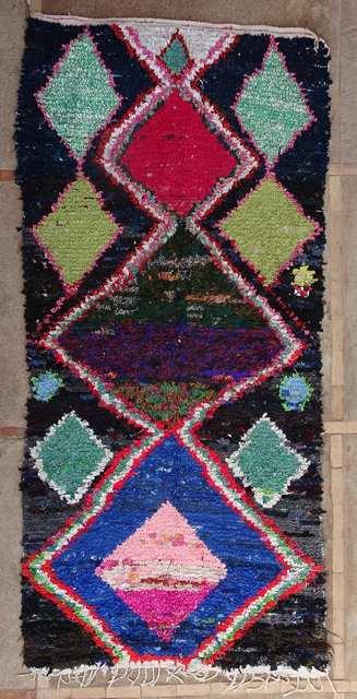 BOUCHEROUITE-KILIMS Boucherouite Grosse Berber Teppich TC51010