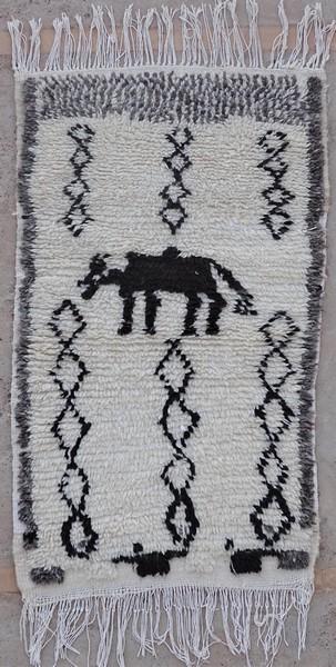 Berber Teppich AZ53206  30 €